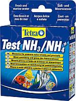 Тест Tetra Ammonia NH3 / NH4 для определения количества аммиака