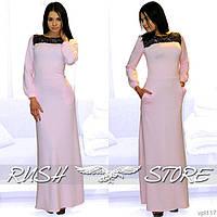 Вечернее платье с кружевом и длинным рукавом