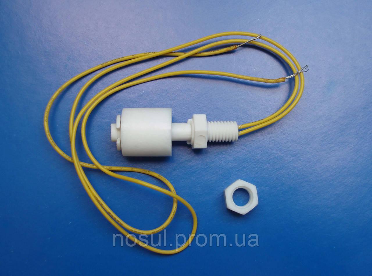 Поплавковый датчик контроля уровня жидкости воды  - ЧП Носуль С. А. +380664358285 (Telegram / WhatsApp) +380536780586 (Viber) sergey@nosul.com.ua в Кременчуге