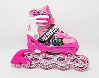 Раздвижные роликовые коньки - Disney Pink. Размеры: 28 - 32, 31 - 34.
