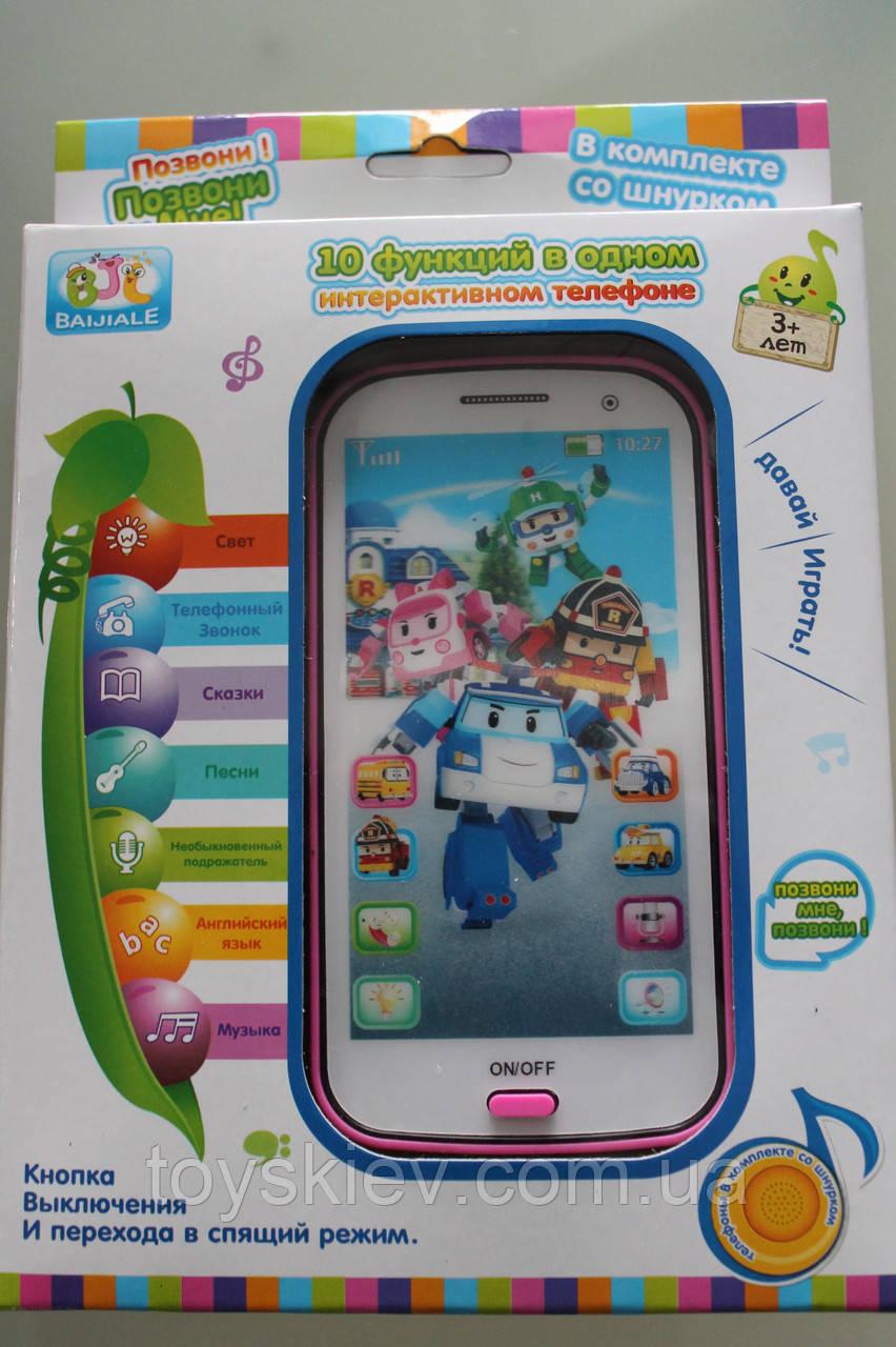 Детский интерактивный телефон Робокар Поли 0588А