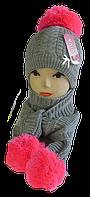 Шапка+шарф для девочек м 7085, 3-12 лет, флис   (В.И.В.)