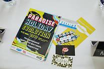 Призовые спонсоры международного фестиваля Paradis Holiday Evolution в Тунисе