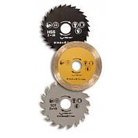 Дополнительный комплект дисков для пилы Rotorazer Saw (Роторайзер Соу)