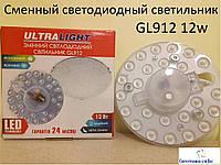 Светодиодный светильник накладной Ultralight GL912 12w , фото 1