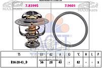 Термостат LEXUS IS, LS/ MITSUBISHI CARISMA, LANCER IV, V, VI, PAJERO, L300/ NISSAN ALMERA, PATROL, PRIMERA/ RE