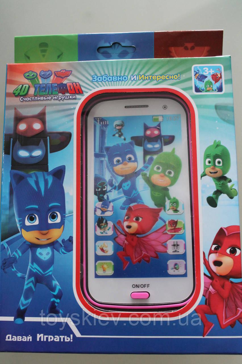 Детский интерактивный телефон Герои в масках 2689