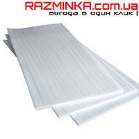 Стеновые протекторы (маты) без покрытия 50мм