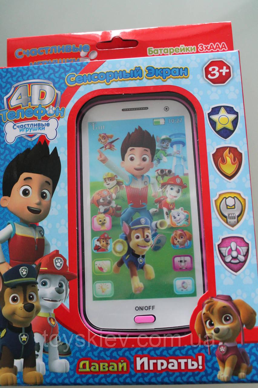 Детский интерактивный телефон Щенячий патруль 0689