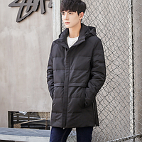 Стильная мужская зимняя куртка. Модель 61640