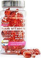 Масло для волос Bali Secret HAIR VITAMIN - поштучно