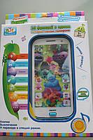 Детский интерактивный телефон Тролли 2589