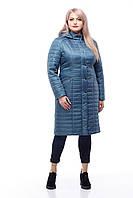Длинная стеганная куртка большого размера, демисезонная женская 48-60 коллекция 2017