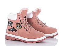 Ботинки женские зимние (36-41) Ailaifa-A1170404-13-pu4-pink