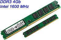 Оперативная память DDR3 4Gb универсальная 1600Мгц для INTEL и AMD KVR16N11/4G