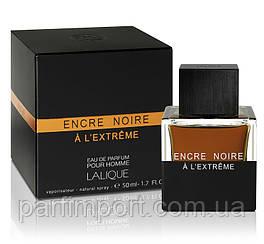 Lalique Encre Noir L'Extreme Men edt 50 ml  туалетная вода мужская (оригинал подлинник  Франция)