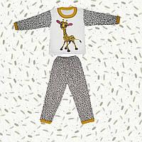 Детская теплая пижама Жираф