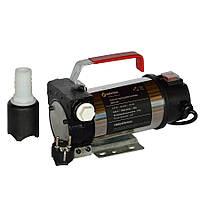 Насос для перекачки дизельного топлива БЕНЗА Н220-40, 220В, 40 л/мин