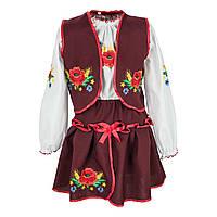 Костюм с вышивкой для девочки от 2 до 10 лет