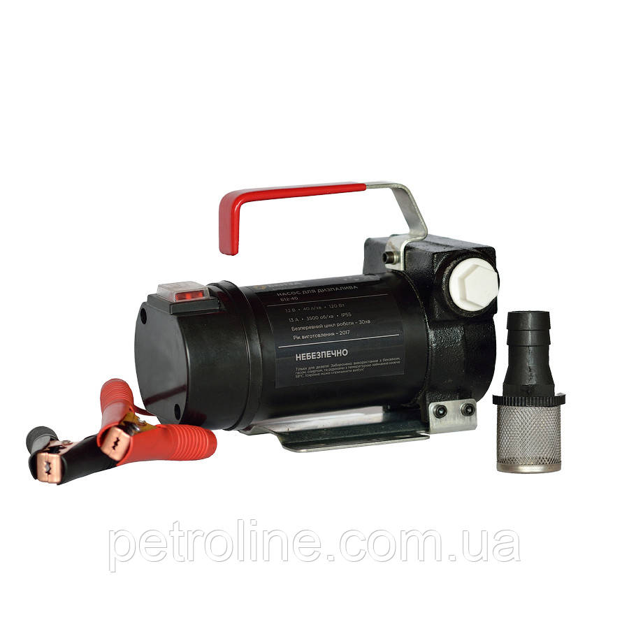 Насос для перекачки дизельного топлива БЕНЗА Н12-40, 12В, 40 л/мин