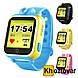 Детские смарт-часы Smart Watch TW6-Q200 с GPS, фото 2