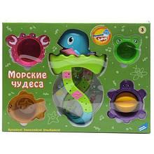 Игрушки для ванной Морские чудеса