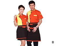 Форма для официанта №4
