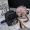 Школьный рюкзак с марками и радужной кисточкой, цвета в наличии