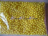 Бусины шарик упаковка, диаметр 8 мм, желтый №132