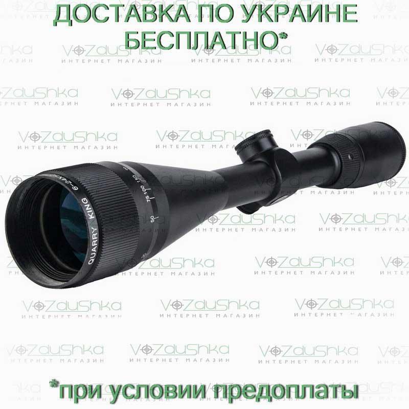 Оптический прицел BSA Quarry King 6-24x50 AO, Mil-Dot