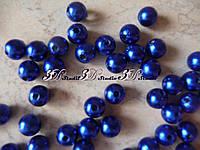 Бусины шарик упаковка, диаметр 8 мм, синий №121