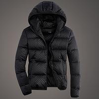 Стильная мужская зимняя куртка. Модель 61642