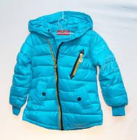 Куртка для девочки весна-осень голубая размеры S-L