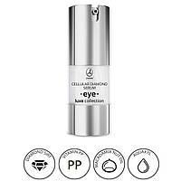 Cellular DIAMOND serum EYE (омолаживающая сыворотка для кожи вокруг глаз)