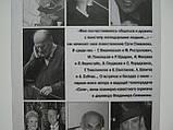 Спивакова С. Не всё., фото 8