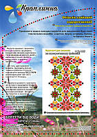 Водорастворимый флизелин с рисунком ФК-136