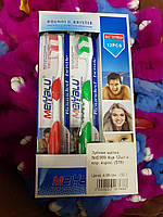 Зубная щетка Е909