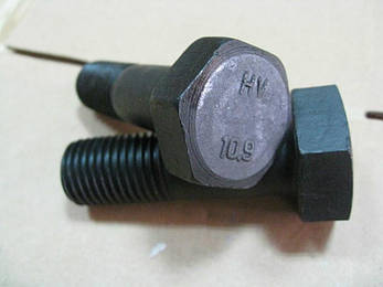 Болт М16 DIN 6914 ГОСТ 22353-77 класс прочности 10.9, фото 2