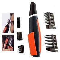 Прибор для удаления волос Триммер для мужчин Микро Тач Свичблайд (Micro Touch Switchblade)