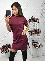 Женское красивое замшевое платье с молнией (3 цвета)