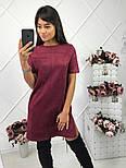 Женское красивое замшевое платье с молнией (3 цвета), фото 4