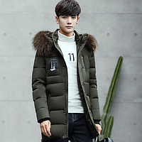 Стильная мужская зимняя куртка. Модель 61643