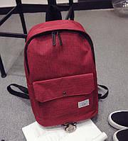 Городской рюкзак Savor Red