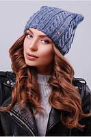 Вязаная женская шапка 306 СВЕТЛЫЙ ДЖИНС