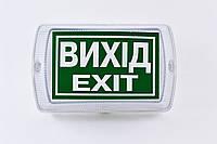 Указатель выхода Плай У-05Б-12 свето-звуковой