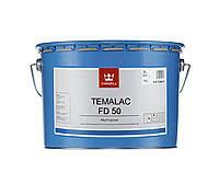 Краска по металлу Тиккурила Темалак ФД50, 9л, С