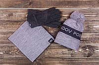 Флисовые зимние перчатки Pobedov Gloves серые
