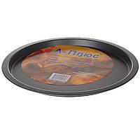 Противень для пиццы A-PLUS 35 х 2 см (1289)