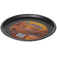 Противень для пиццы A-PLUS 29 х 1.5 см (1290)