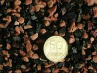 Aquarium Plus - грунт для аквариума микс красно-черный 3-5 мм 1 кг